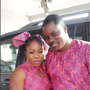 Afeez Eniola and his wife pictures