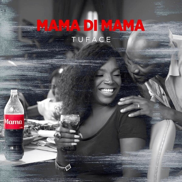 2baba - Mama Di Mama mp3 download