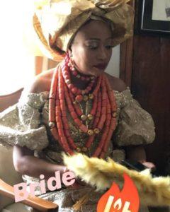 Eku Edewor's mum