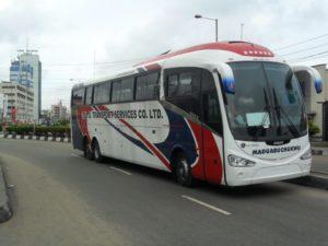GUO transport