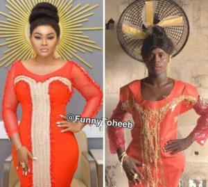 Funny Toheeb Mercy Aigbe style